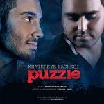 کاور آهنگ Puzzle Band - Khatereye Bachegi