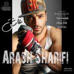 کاور آهنگ Arash Sharifi - Ashegh
