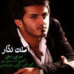 کاور آهنگ Mehdi Rasooli - Menat Nazar