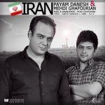 کاور آهنگ Mehdi Ghafourian - Iran (Ft Payam Danesh)