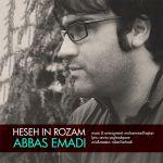 کاور آهنگ Abbas Emadi - Hesse In Roozam