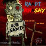 کاور آهنگ 3D Band - Soute Sammi