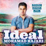 کاور آهنگ Mohammad Hajari - Ideal