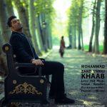 کاور آهنگ Mohammad Zand Vakili - Khaab