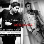 کاور آهنگ Hamid Askari - Moghaser