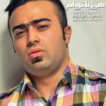کاور آهنگ Saeed Sharti - Hey Ba Toam