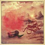 کاور آهنگ Abolfazl Alikhani - AliAsghar