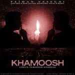 کاور آهنگ Pejman Vaseghi - Khamoosh