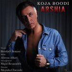 کاور آهنگ Arshia - Koja Boodi (Album Demo)