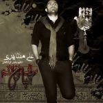 کاور آهنگ Ali Mazaheri - Saghie Teflam Abbas