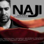 کاور آهنگ AmirMohamad Khoshnam - Naji
