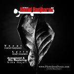 کاور آهنگ Hamid Ranjbaran - Tafreh