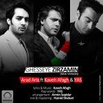 کاور آهنگ Arad Aria - Ghesseye Zirzamin (Ft Kaveh Afagh & Yas) (New Version)