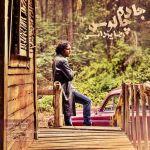 کاور آهنگ Reza Yazdani - Jade Chalos