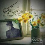 کاور آهنگ Ali Lohrasbi - Shabe Tarik