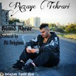 کاور آهنگ Hamid Ahrar - Roozaye Tekrari