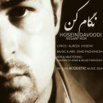 کاور آهنگ Hosein Davoodi - Negam Kon