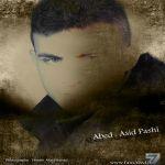 کاور آهنگ Abed - Cheshmaro Nemishe Bast (Acid Pashi)