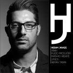 کاور آهنگ Hesam Javadi - Aban