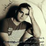 کاور آهنگ Mohsen Mohammadi - Ehsas