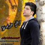 کاور آهنگ Milad Mohammadi - Morteza Khodahafez
