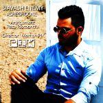 کاور آهنگ Siavash Enemy - Asheghoone