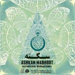 کاور آهنگ Ashkan Mabhoot - Sekte