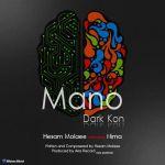 کاور آهنگ Hesam Molaei - Mano Dark Kon (Ft Nima)