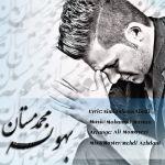 کاور آهنگ Mohammad Mastan - Bahoone