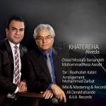 کاور آهنگ MohamadReza Arabi - Khatereha (Ft. Mostafa Barazandeh)