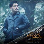 کاور آهنگ Navid Yahyaei - Bamhaye Meh Alood