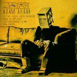 Hadi Habashi - Adam Ahani (Ft. Fattah Fathi)