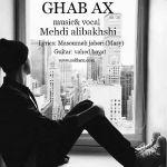 کاور آهنگ Mehdi Alibakhshi - Ghabe Ax