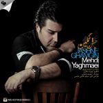 کاور آهنگ Mehdi Yaghmaei - Jashne Ghamgin
