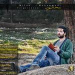 کاور آهنگ Milad Mohammadi - Bakhshesh