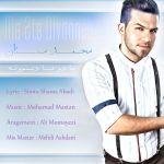 کاور آهنگ Mohammad Mastan - Ma 2ta Divooneh
