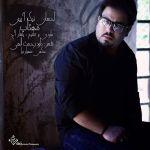 کاور آهنگ Ehsan Nickaein - Mahtab (Remix)