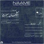 کاور آهنگ Ashkan Mabhoot - Naame