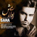 کاور آهنگ Saha - Rahe Aramesh