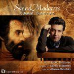 کاور آهنگ Saeed Modarres - Haale Sohrab