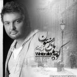 کاور آهنگ Mehdi Moghadam - Kooche Haye Zemestoon