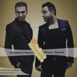 کاور آهنگ Mohammad Penhan - Babash Nemizare (Ft Mehran Davoodi)