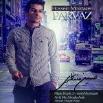 کاور آهنگ Hossein Montazeri - Parvaz