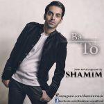 کاور آهنگ Shamim - Ba To