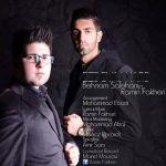 کاور آهنگ Behnam Salehani - Ezdevaj Kard (Ft. Ramin Fakheri)