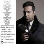کاور آهنگ Hamid Rahnavard - Lovely
