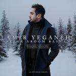 کاور آهنگ Amir Yeganeh - Bezar Aroom Basham