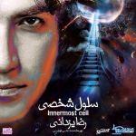 کاور آهنگ Reza Yazdani - Khaterate Pinebaste