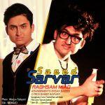 کاور آهنگ Saeed Sarvar - Raghsam Miad