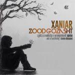 کاور آهنگ Xaniar - Zood Gozasht
